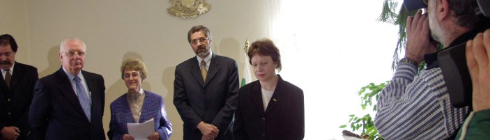 Signing of the second Agreement between the Government of the United States of America and the Government of the Republic of Bulgaria concerning the Bulgarian – American Commission for Educational Exchange, 2003