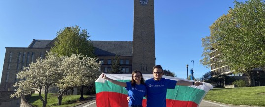 Bulgarian Fulbright Nominees for AY 2021-22