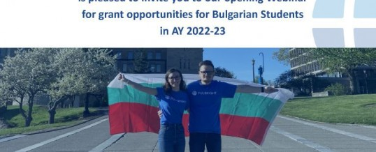 Webinar on Fulbright Grants for Bulgarian Students (MA and PhD)